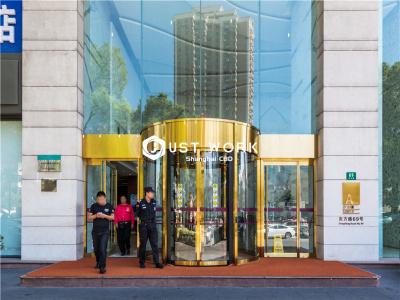 裕景国际商务广场 (4)