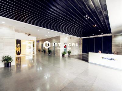 恩瓦德大厦 (2)