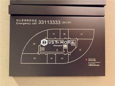 来福士广场 (1)