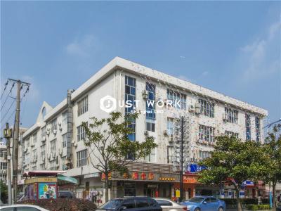 永旭商务中心 (1)
