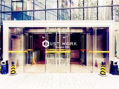 瑞金商务中心 (2)