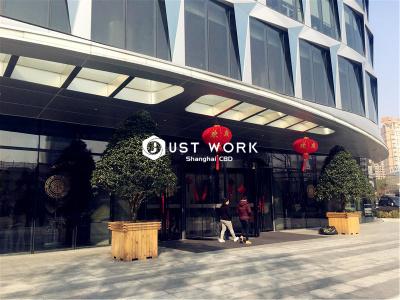 金融街海伦中心 (2)