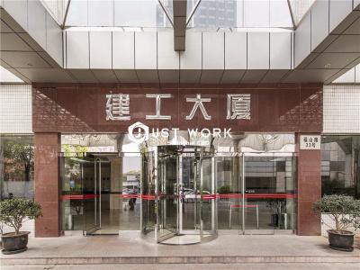 上海建工大厦 (4)