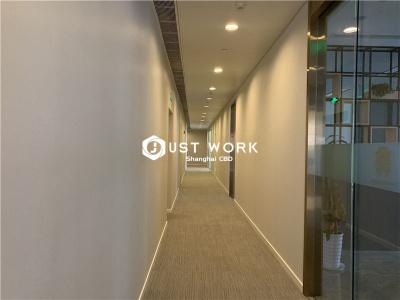 外滩金融中心 (2)