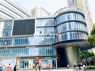 太阳城city广场 (2)