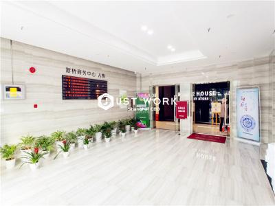 新桥商务中心 (3)