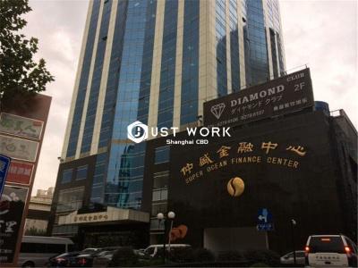 仲盛金融中心 (4)