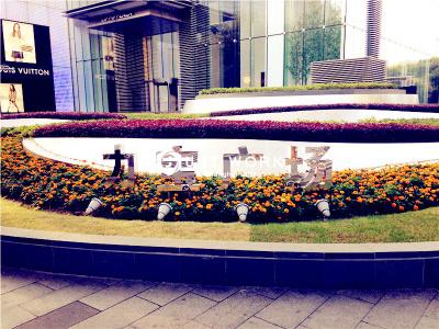 力宝广场 (5)