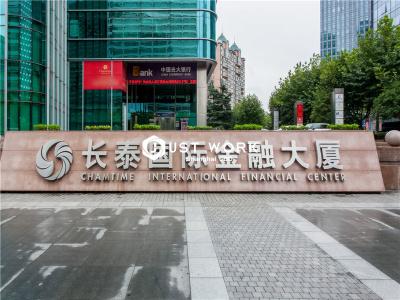长泰国际金融大厦 (2)