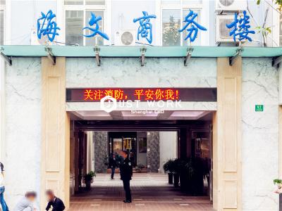 海文商务楼 (1)