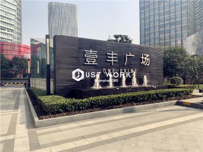 壹丰广场 (9)