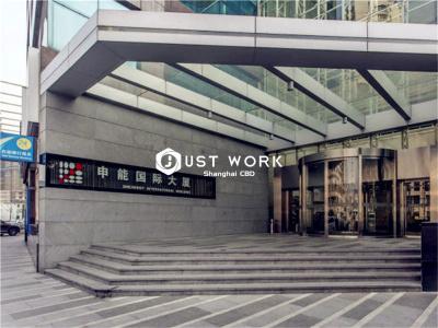申能国际大厦 (1)