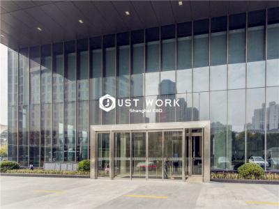新理想大厦 (1)