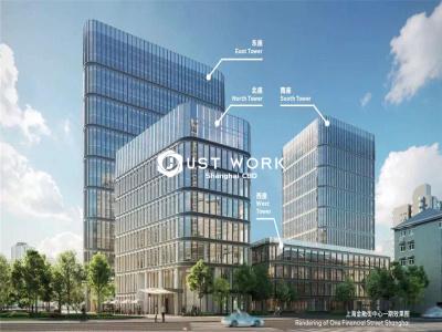 金融街中心 (5)