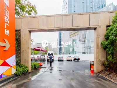 置汇旭辉广场 (4)
