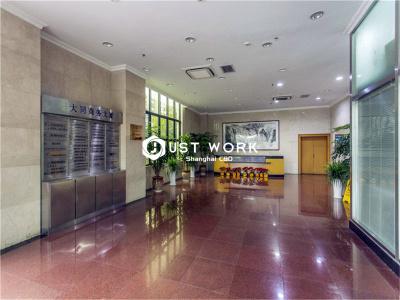 大同商务大楼 (2)
