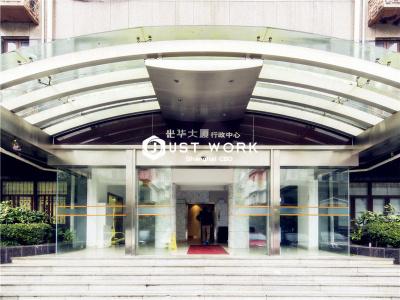 光华大厦 (4)