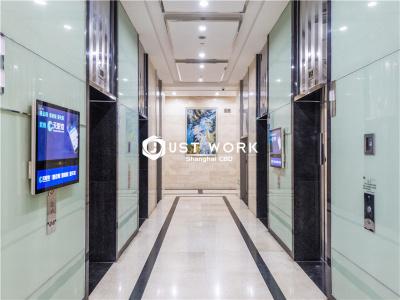 晋润海棠大厦 (1)