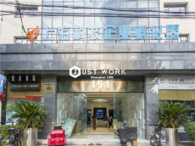 华强科技大厦 (4)