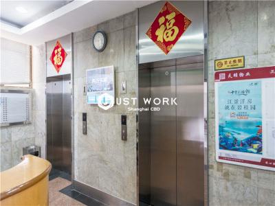 海东大楼 (2)