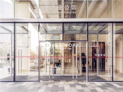 嘉里三期企业公馆 (1)