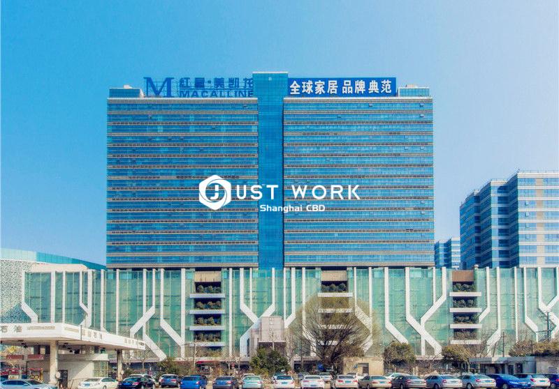 红星世贸大厦 (7)