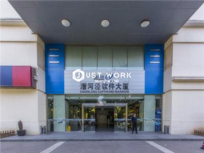 漕河泾软件大厦 (3)
