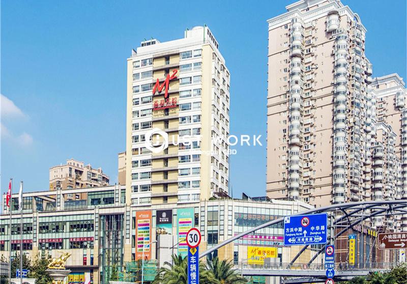 香港名都 (1)