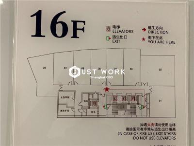 东淮海国际大厦 (8)