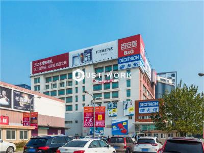 百安居浦东商务大厦 (1)