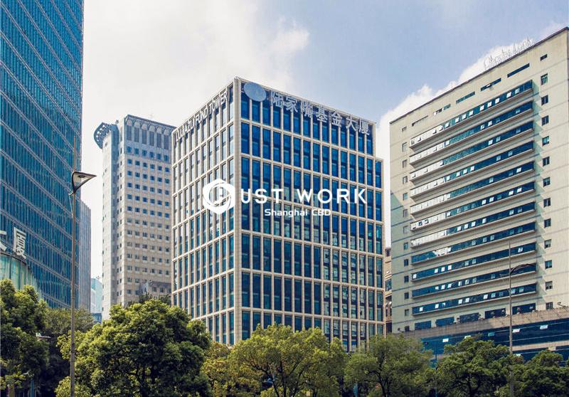 陆家嘴基金大厦 (1)