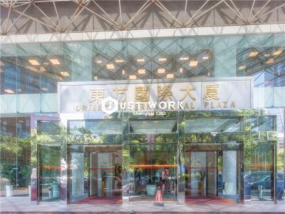 东方国际大厦 (4)