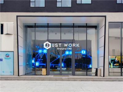 张江国创中心 (4)