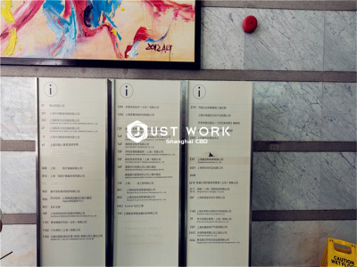 解放日报大厦 (13)