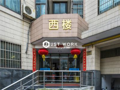 中国石化大厦 (2)
