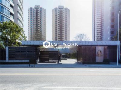 滨江万科中心 (2)