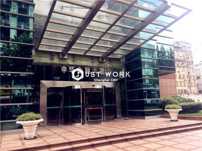 申华金融大厦 (1)