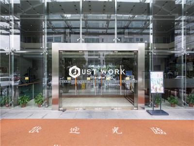 鑫达商务楼 (10)