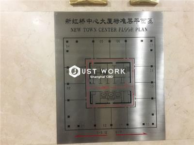 新红桥中心大厦 (6)