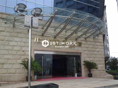 伦达金融大厦 (4)