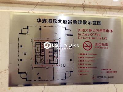 华鑫海欣大厦 (1)