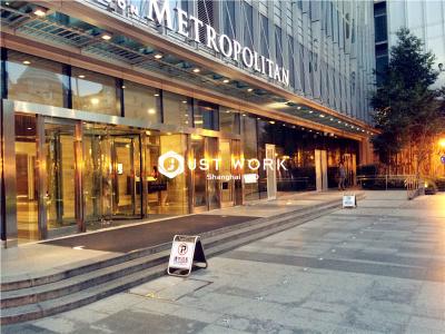 恒基名人商业大厦 (5)