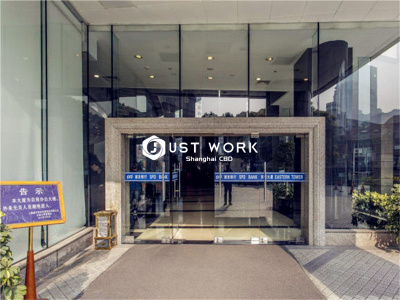 东银大厦 (4)