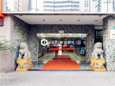 金田商务大厦 (1)