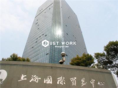 上海国际贸易中心 (5)