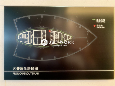 长房国际广场 (1)