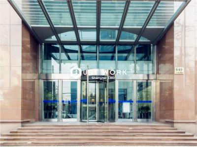 海森国际大厦 (1)