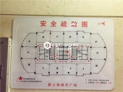 新上海城市广场 (5)