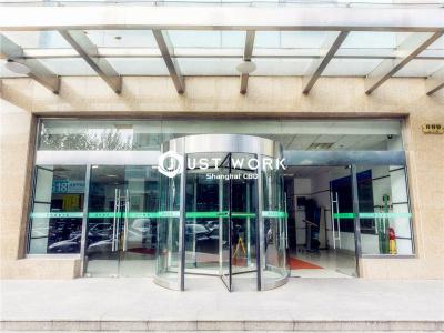 曹杨商务大厦 (3)