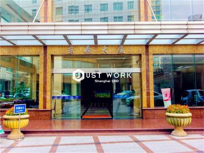 上海东鼎大厦 (1)